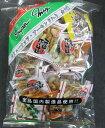 スーパーミックス(豆菓子) その1