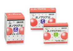 ホノマリア90錠【第2類医薬品】