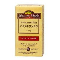 [J] 30 nature maid Asta xanthine
