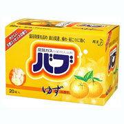 *20片花王babu柚子的香味45g(入浴液)
