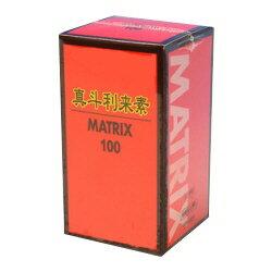 [Institute of Oriental herbal medicine] true Doo interest come many great 100 (matrix 100) 30 grain
