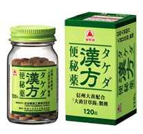 便秘薬・浣腸薬, 第二類医薬品 2J 120