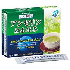 [Pharmaceutical] anserine powdered green tea 56 g (4 g × 14 packages)