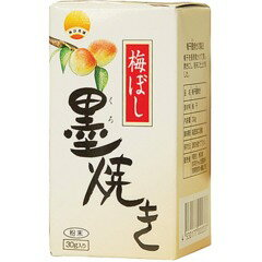 [muso/無雙本舗]幹梅子碳黑烤30g|satsuma藥店|有機食品自然食材食物食物日本製造國內無農藥有機umeboshi umeboshi