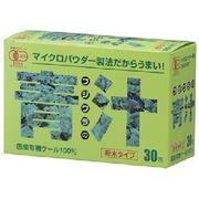 [muso/富士稻草]有机富士稻草的青年糕小豆汤末尾类型3g*30包|satsuma药店|有机食品自然食材食物食物日本制造国内无农药有机大量购买