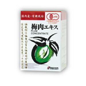 [muso/梅树肯]有机梅树肉抽出物40g|萨摩药房|有机食品自然食材食物食物日本制造国内无农药有机健康食品调料