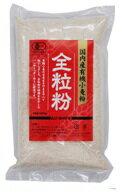 [muso]国内生产有机面粉/全粒粉500g●有机JAS认定青森生产国产 satsuma药店 