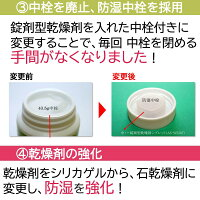 〔NS〕ハタ乳酸菌FORPETSペット用60g●(60g入り/約2ヶ月分計量スプーン付)犬/猫/動物用/腸内環境/パピー/妊娠中ペット【2/7から2/12まで楽天ポイント最大10倍】10P07Feb16