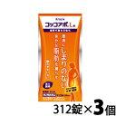 【第2類医薬品】〔J〕コッコアポL錠 312錠×3個セット | 筋肉にし……