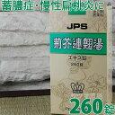 【第2類医薬品】〔JPS製薬〕荊芥連翹湯エキス錠 260錠(...