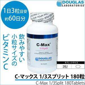 ダグラスラボラトリーズ マックス スプリット ポイント 4562165482757 ビタミン ダグラス タブレット サプリメント