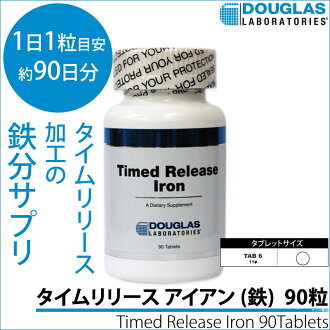 [Douglas laboratories] time release iron 90 tablets [7962-90]