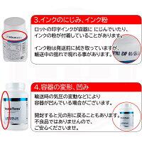 【あす楽】〔ダグラスラボラトリーズ〕UPX(10)マルチビタミン240粒〔200569-240〕【楽天ポイント10倍】ダグラスサプリメントビタミンcビタミンeビタミンdミネラルカリウム