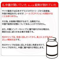 【あす楽】〔ダグラスラボラトリーズ〕UPX(10)マルチビタミン240粒〔200569-240〕ダグラスサプリメントビタミンcビタミンeビタミンdミネラルカリウム