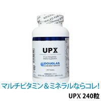 【ダグラスラボラトリーズ】UPX(10)マルチビタミン120粒