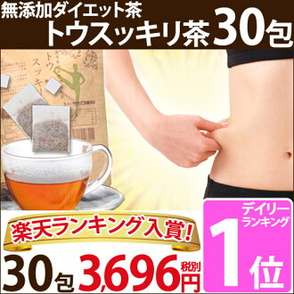 TOH SUKKIRI 30pack = = diet tea a cane clearly