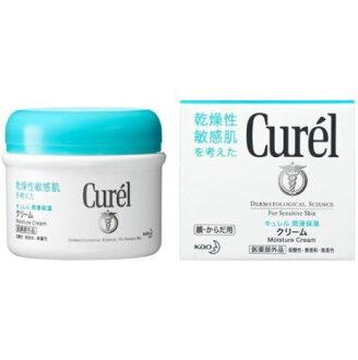 "[J] Curél medicated cream jar 90 g s pharmaceutical products. """