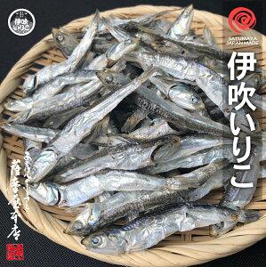 05P05Sep15 伊吹いりこ 1kg 香川県伊吹島産100% 〜 酸化防止剤不使用・無添加…