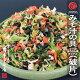 【訳あり特価】国産乾燥みそ汁の具+ほうれん草 500g 国産乾燥野菜シリーズ 5種ミックス…
