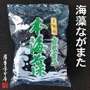 海藻(ながまた)(房州・鴨川産) 60g
