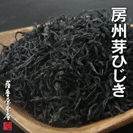 房州芽ひじき(千葉県鴨川産)1kg送料無料