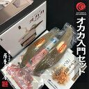 新型オカカ 鰹節削り器入門セット 送料無料 愛工業 かつおぶし ...