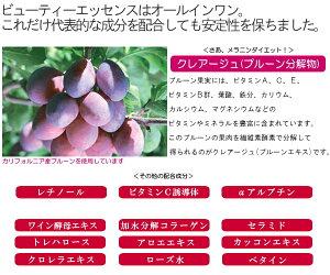 サティスexビューティーエッセンス60ml【送料無料】敏感肌美容液オールインワン