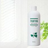 パンパニ 入浴液 500ml【よもぎエキス配合】アトピー 敏感肌 乾燥肌