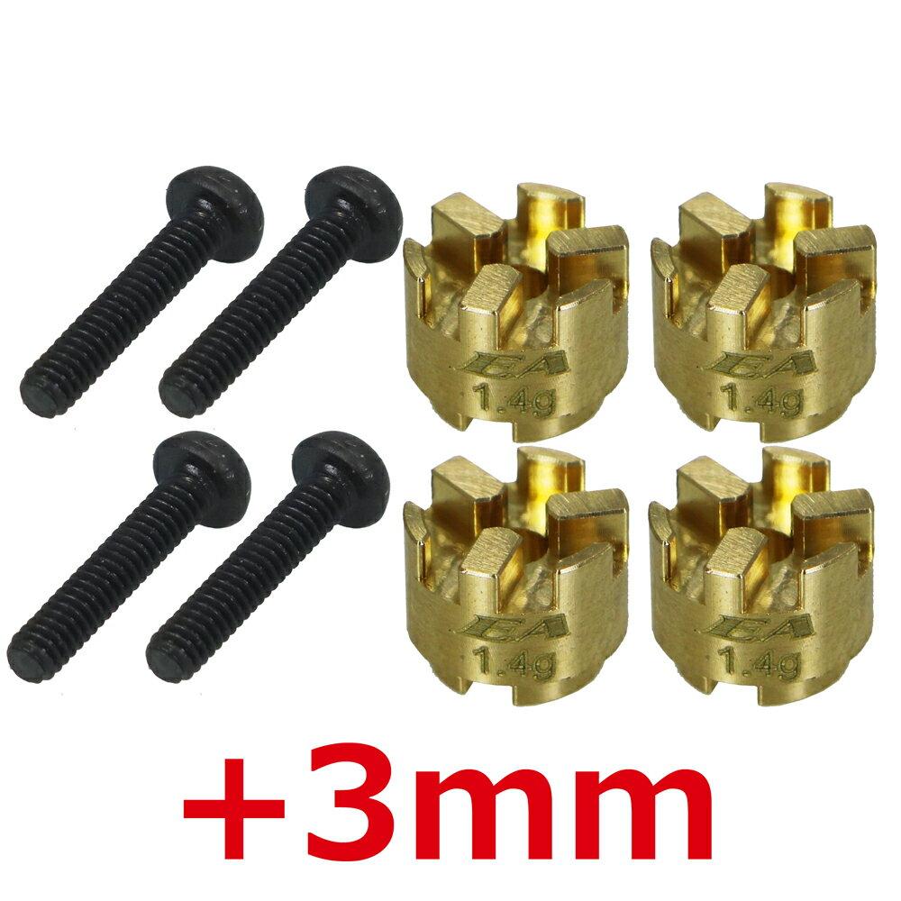 ▲京商ミニッツ4X4ジムニー用ブラスホイルスペーサー,+3mm(4個),MINI-Z4X4-14