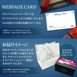 【MESSAGECARD】オリジナルのメッセージカードをギフトボックスに入れてお届けいたします【お届けイメージ】サボンジェムロゴ入りのオリジナルショッパー(紙袋)をお付けいたします