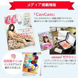 メディア掲載情報「CanCam」結婚情報誌「ゼクシィ」黒柳徹子さんのインスタグラムで紹介されました