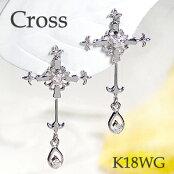 K18WGクロスダイヤモンドブラピアス