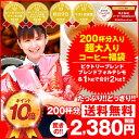 【澤井珈琲】ポイント10倍 送...