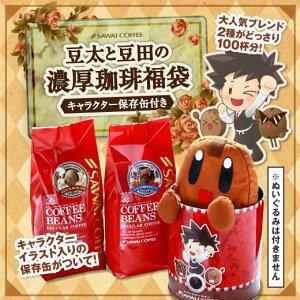 コーヒー オリジナル キャラクター