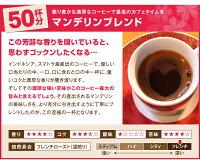 【澤井珈琲】送料無料春のお買い得福袋(コーヒー/コーヒー豆/珈琲豆/桜)