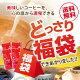 コーヒーなら8年連続ショップ・オブ・ザ・イヤー受賞の澤井珈琲。ご...