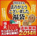 コーヒーなら8年連続ショップ・オブ・ザ・イヤー受賞の澤井珈琲。【澤井珈琲】2014年もありがと...