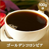 ゴールデン コロンビア コーヒー