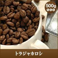 トラジャカロシ コーヒー