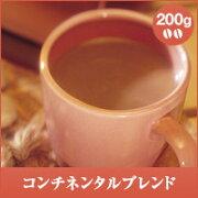 コンチネンタル ブレンド Continental コーヒー