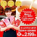 コーヒーなら8年連続ショップ・オブ・ザ・イヤー受賞の澤井珈琲。ご注文を頂いてから焙煎したコ...