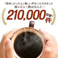 コーヒードリップコーヒー100杯ドリップドリップパックドリップバッグ100珈琲100袋個包装8g大量澤井珈琲マイルド・ライト・ビター・アニバーサリー
