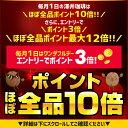 【澤井珈琲】スティックコーヒー ブルマンブレンド50本入セット(インスタント) 2