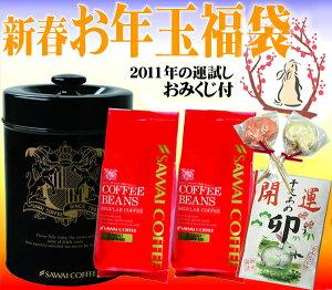 2011年☆新春お年玉福袋