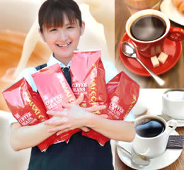ポイント10倍 送料無料!78%オフ!!コーヒー専門店の200杯分入り超大入コーヒー福袋【最安値...