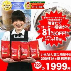 珈琲なら7年連続ショップ・オブ・ザ・イヤー受賞の澤井珈琲。焙煎したコーヒー、コーヒー豆をお...