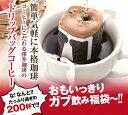 全品ポイント19倍!! 最大2,500円クーポン 【澤井珈琲...