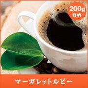 マーガレット コーヒー