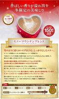 【澤井珈琲】送料無料 コーヒー専門店の150杯分入りスノーマウンテンブレンド コーヒー福袋(レギュラー/コーヒー豆/珈琲豆)