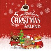【澤井珈琲】1分で出来るコーヒー専門店のクリスマスブレンドたっぷり80杯分入りドリップバッグ福袋